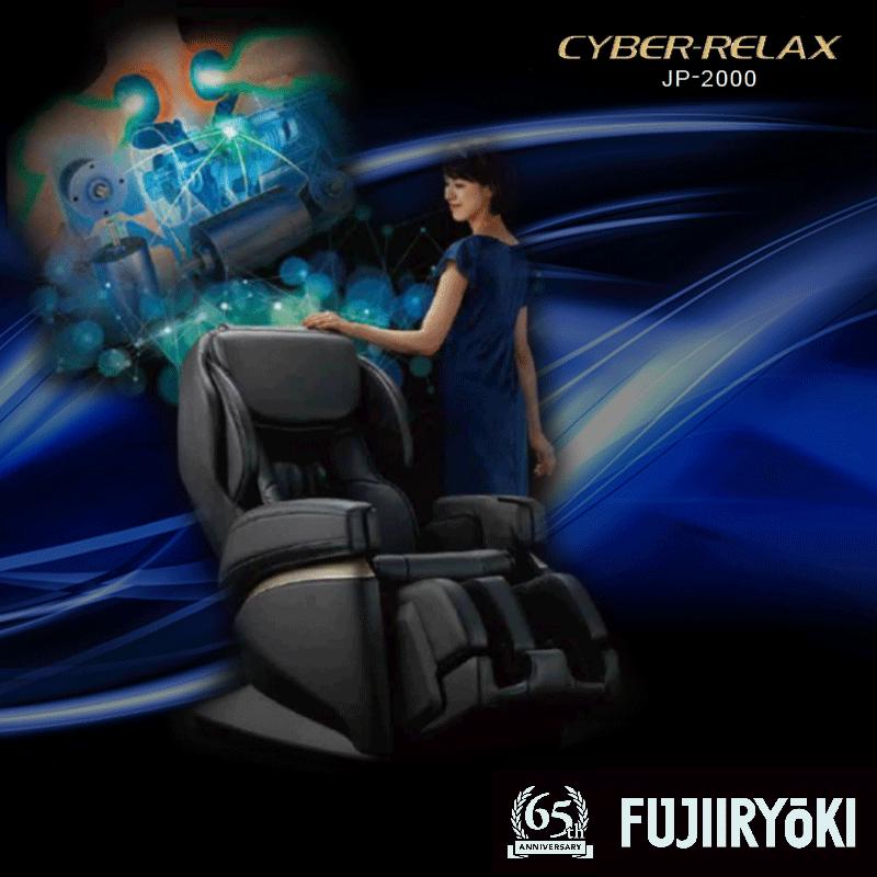 Fauteuil massant Fujiiryoki JP2000 Cyber Relax