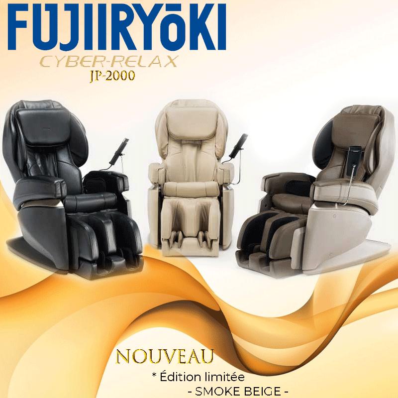 Caractéristiques du fauteuil massant Fujiiryoki JP-2000