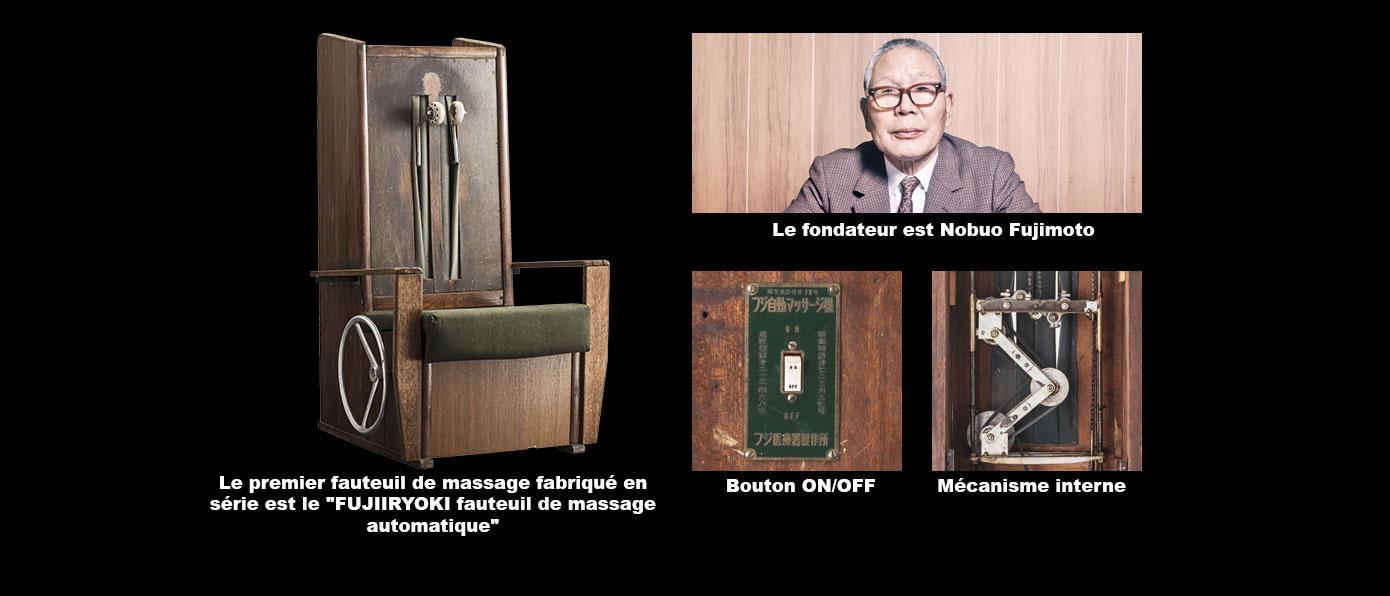 spécialiste-du-fauteuil-massant-fujiiryoki-medical_1390
